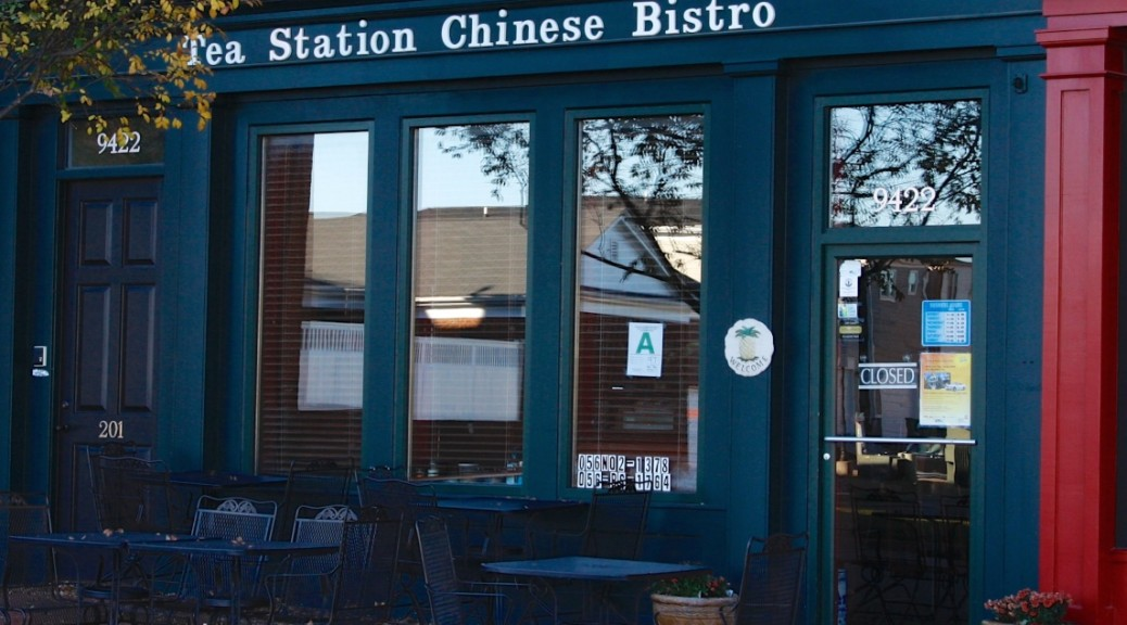 Tea_Station_Chinese_Bistro_Norton Commons